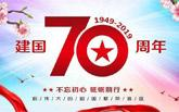 Celebrating the 70th anniversary of People's Republic of China